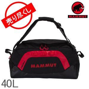 赤字売切り価格マムート Mammut ダッフルバッグ 40L ボストンバッグ カーゴン リュック 2510-02080 Black-Fire|glv