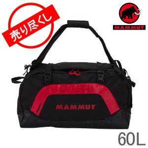 赤字売切り価格マムート Mammut ダッフルバッグ 60L ボストンバッグ カーゴン リュック 2510-02080 Black-Fire|glv
