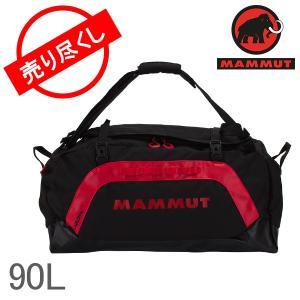 赤字売切り価格マムート Mammut ダッフルバッグ 90L ボストンバッグ カーゴン リュック 2510-02080 Black-Fire|glv