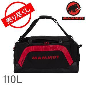 赤字売切り価格マムート Mammut ダッフルバッグ 110L ボストンバッグ カーゴン リュック 2510-02080 Black-Fire|glv