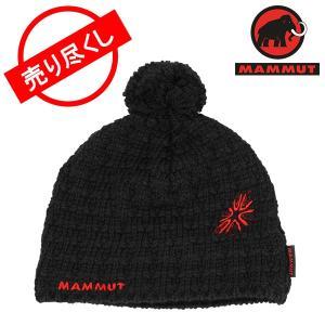 赤字売切り価格Mammut マムート Pommel Beanie ワンサイズ black 0001 ブラック 1090-01660|glv