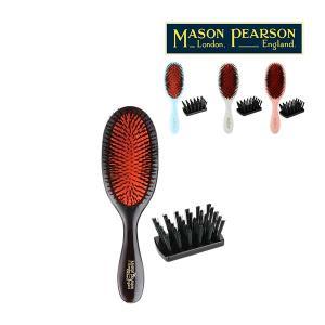 メイソンピアソン ブラシ ハンディーブリッスル   猪毛ブラシ B3 Mason Pearson Handy Bristle Plastic Backed Hairbrushes