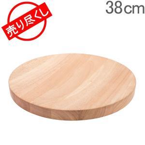 赤字売切り価格 マリメッコ Marimekko OIVA オイヴァ Wooden プラッター 38cm 木製 サービングプラター 068715-800 ライトブラウン 北欧 おしゃれ|glv