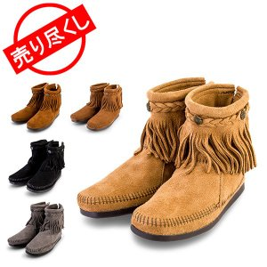 【赤字売切り価格】ミネトンカ Minnetonka ハイトップ バックジップ ブーツ スエード フリンジ Hi Top Back Zip Boot モカシン ショートブーツ レディース|glv