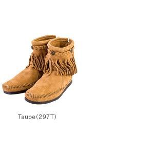 【赤字売切り価格】ミネトンカ Minnetonka ハイトップ バックジップ ブーツ スエード フリンジ Hi Top Back Zip Boot モカシン ショートブーツ レディース|glv|04