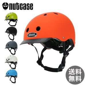 Nutcase Helmets ナットケース ヘルメット Street Sport Solid ストリートスポーツ ソリッド 自転車用ヘルメット|glv