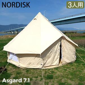 Nordisk ノルディスク アスガルド Asgard 7.1 Basic ベーシック 142012...