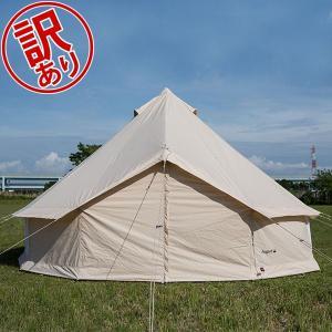 【訳あり】 ノルディスク NORDISK ベーシック テント Legacy Tents Basic ...