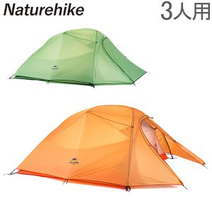 ネイチャーハイク Naturehike 3人用 ウルトラライト ダブルウォールテント Ultralight Three-Man Cloud Up-3 Tent|glv