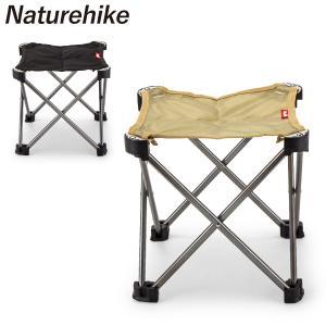 ネイチャーハイク Naturehike 折りたたみチェア 7075Air aluminum folding chairs small NH15D012-M 携帯 椅子 アウトドア|glv