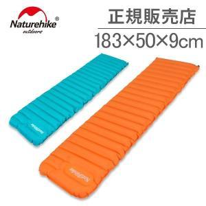 ネイチャーハイク Naturehike ウルトラライト スリーピングパッド US lightweight TPU sleeping mat マット アウトドア|glv