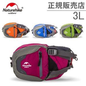 ネイチャーハイク Naturehike ウエストバッグ 3L ボトルホルダー付き 軽量 防水 Waist Bag With Bottle Set NH15Y003-B|glv