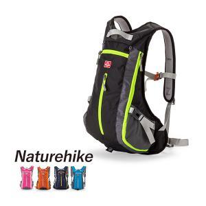 ネイチャーハイク Naturehike リュック サイクリングバッグ 15L ヘルメット収納可 バックパック 防水 Backpacks NH15C001-B|glv