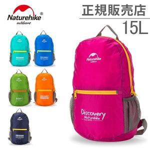 ネイチャーハイク Naturehike 折りたたみ リュック 15L Backpack Potable Folding Bag NH15A001-B リュックサック アウトドア|glv