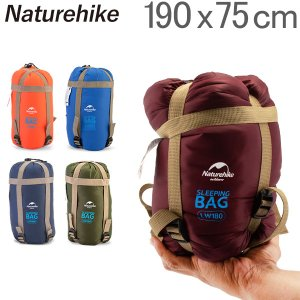 ネイチャーハイク Naturehike 寝袋 封筒型 スリーピングバッグ Ultra Ligh Sleeping Bag LW180 NH15S003-D シェラフ|glv