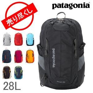 パタゴニア PATAGONIA リュック レフュジオ パック 28L バックパック デイパック 47911 / 47912 EQUIPMENT DAY PACKS REFUGIO PACK|glv
