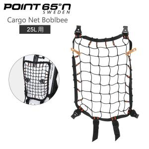 Point65 ポイント65 CARGO NETS カーゴネット Cargo Net 25L専用ネット ブラック 503149 リュック 北欧|glv