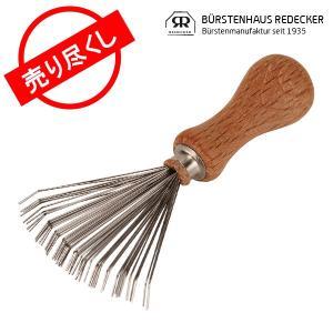レデッカー REDECKER ブラシクリーナー 687000 ヘアリムーバー 毛取り glv