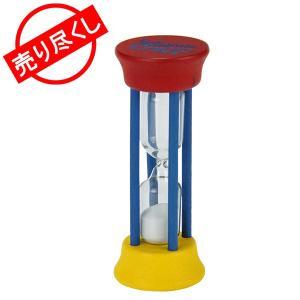 赤字売切り価格レデッカー REDECKER 砂時計の歯磨きタイマー(ブルー2分計) Red-yello-Blue 750022 glv