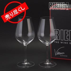 赤字売切り価格Riedel リーデルヴィノム エクストリーム シラー/シラーズ ワイングラス 2個組 クリア(透明) 4444/30 glv