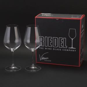 赤字売切り価格Riedel リーデルヴィノム エクストリーム シラー/シラーズ ワイングラス 2個組 クリア(透明) 4444/30 glv 04