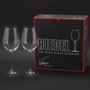 リーデル RIEDEL ヴィノム エクストリーム リースリング ソーヴィニヨン ワイングラス 2個組 Vinum Extreme 4444 5 glv 04