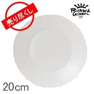 赤字売切り価格 リチャード・ジノリ ベッキオジノリ ホワイト フラットプレート 20cm 002-0060-00000|glv