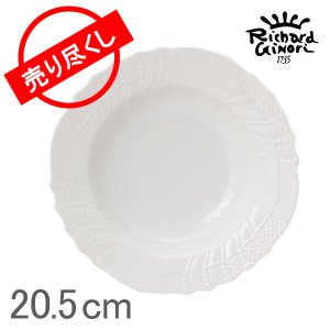 赤字売切り価格 リチャード・ジノリ ベッキオホワイト リチャード・ジノリ スーププレート 20.5cm|glv