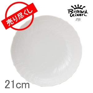 赤字売切り価格 リチャード・ジノリ ベッキオホワイト リチャード・ジノリ白 スーププレート 21cm|glv