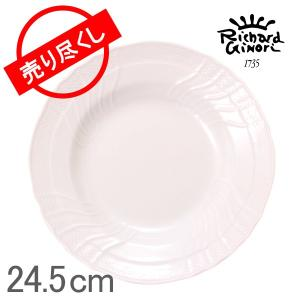 赤字売切り価格 リチャード・ジノリ ベッキオホワイト リチャード・ジノリ スーププレート 24.5cm|glv