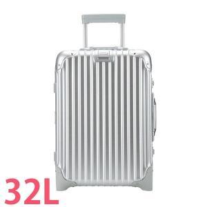 リモワ RIMOWA トパーズ 929.52 92952 TOPAS CABIN TROLLEY 【2輪】 32L (920.52.00.2)