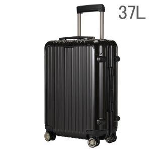 RIMOWA リモワ SALSA Deluxe サルサデラックス 830.52.33.4 キャビンマルチホイール イアタ granite brown グラナイトブラウン Cabin MultiWheel IATA 約35L