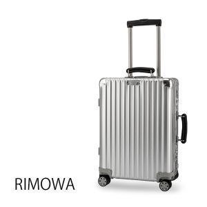 【P10倍】 リモワ スーツケース クラシック 97252004 キャビン S 33L 4輪 機内持ち込み RIMOWA シルバー Classic 【同梱不可】 glv