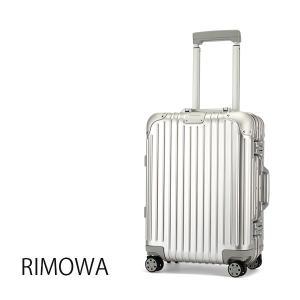 【全品あすつく】リモワ RIMOWA オリジナル 925520 キャビン S 31L 4輪 機内持ち込み スーツケース Original Cabin S|glv