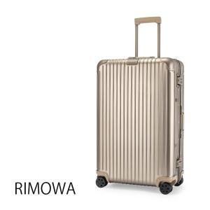 【全品あすつく】リモワ RIMOWA オリジナル 925730 チェックイン L 86L 4輪 スーツケース Original Check-In L|glv