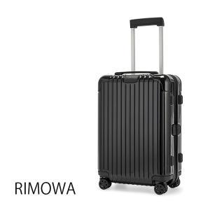 【全品あすつく】リモワ RIMOWA エッセンシャル 832526 キャビン 34L 4輪 機内持ち込み スーツケース Essential CabinS|glv