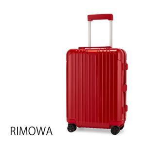 【全品あすつく】リモワ RIMOWA エッセンシャル 83252654 キャビン S 34L 4輪 機内持ち込み スーツケース グロスレッド|glv