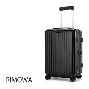 【全品あすつく】リモワ RIMOWA エッセンシャル 832536 キャビン 36L 4輪 スーツケース Essential キャリーケース|glv
