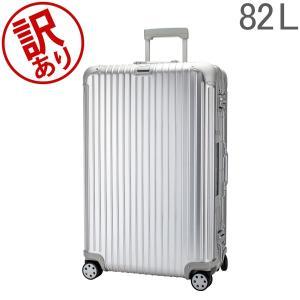 【訳あり】 リモワ RIMOWAトパーズ 924.73.00.5 スーツケース TOPAS Multiwheel 【4輪】 82L 電子タグ 【E-Tag】|glv