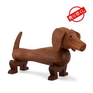 Rosendahl ローゼンダール EU正規品ドッグ イヌ 木のオブジェ 木製玩具 Kay Bojesen Dog, walnut 39201|glv