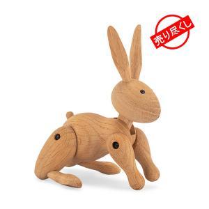 Rosendahl ローゼンダール EU正規品ラビット・ウサギ 木のオブジェ 木製玩具 Kay Bojesen Rabbit, oak 39203|glv