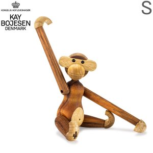 Rosendahl ローゼンダール EU正規品モンキー (猿) S 木のオブジェ 木製玩具 Kay Bojesen Monkey, small, teak/limba 39250|glv