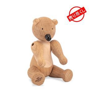 Rosendahl ローゼンダール EU正規品ベアー (クマ) 木のオブジェ 木製玩具 Kay Bojesen Bear, oak/maple 39251|glv