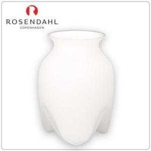 Rosendahl ローゼンダール リン ウッツォン フラワーベース ホワイト 花瓶 Lin Utzon Vase, satin white, 22 cm 34910|glv