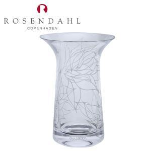 Rosendahl ローゼンダール フィリグラン ベース ライン 花瓶 Filigran Vase, line, 21 cm 38055|glv