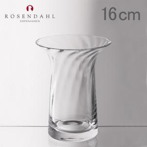 ローゼンダール Rosendahl フラワーベース 花瓶 16cm フィリグラン Filigran オプティカル クリア 38065 ガラス 北欧 花びん ベース|glv
