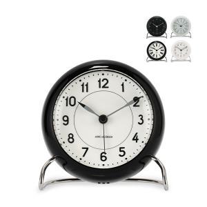 Rosendahl ローゼンダール アルネ・ヤコブセン クロック 置き時計 Arne Jacobsen AJ Table Clock w.alarm|glv
