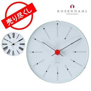 赤字売切り価格Rosendahl ローゼンダール アルネ・ヤコブセン クロック 掛け時計 Arne Jacobsen AJ Clock 160|glv