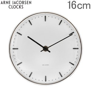 Rosendahl ローゼンダール アルネ・ヤコブセン シティホール 掛け時計 Arne Jacobsen AJ City Hall Clock160, white 43621|glv