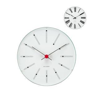 Rosendahl ローゼンダール アルネ・ヤコブセン クロック 掛け時計 Arne Jacobsen AJ Clock 210|glv